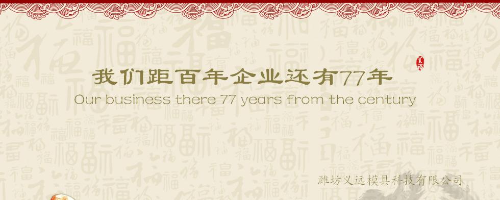 潍坊貔貅直播网站