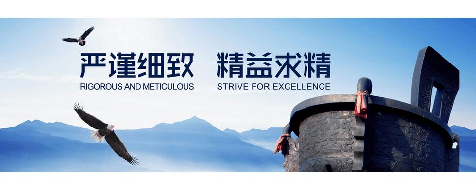 潍坊貔貅直播网站公司
