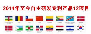 山东貔貅直播网站公司